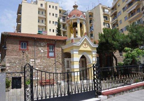 Ναός Νέας Παναγίας