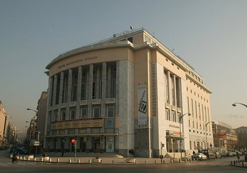 Θέατρο Αριστοτέλειον Θεσσαλονίκη